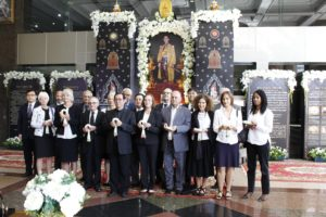 International Association of Universities King of Thailand Tribute